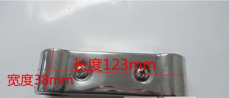 不锈钢连接件