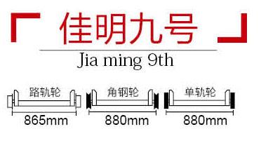 jm9-1.jpg